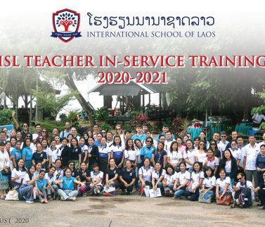 All teachers photo-01(1)