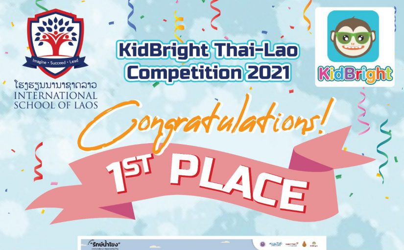 ISL Wins 1st Place in the KidBright Competition 2021